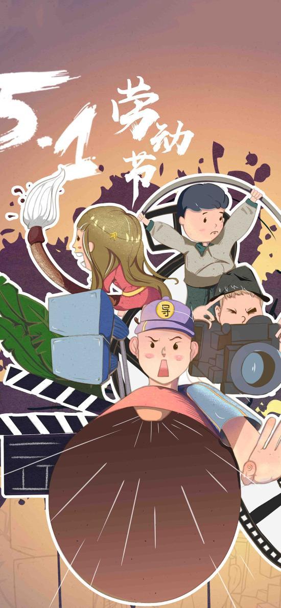 劳动节 插画 五一 导演