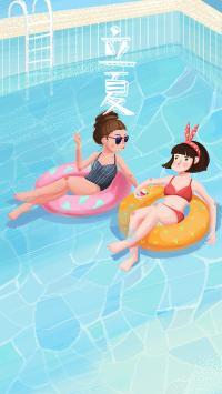 立夏 二十四节气 插画 泳池 游泳圈 夏日 女孩 比基尼