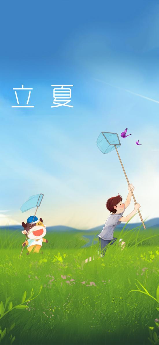 立夏 二十四节气 插画 郊游 捕蝴蝶