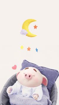 猪小屁 月亮 睡眠  爱心