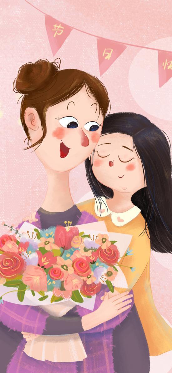 母亲节 母爱 粉色 插画 拥抱 花束