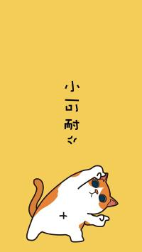 小可耐 狗 情侣 可爱 卡通