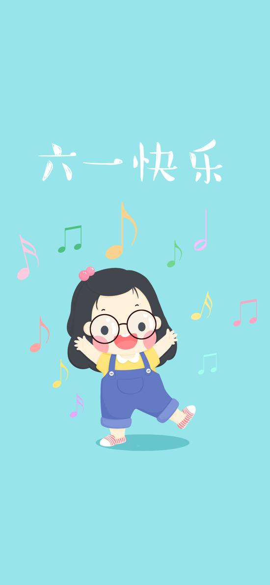 六一 儿童节 孩子 快乐 插画