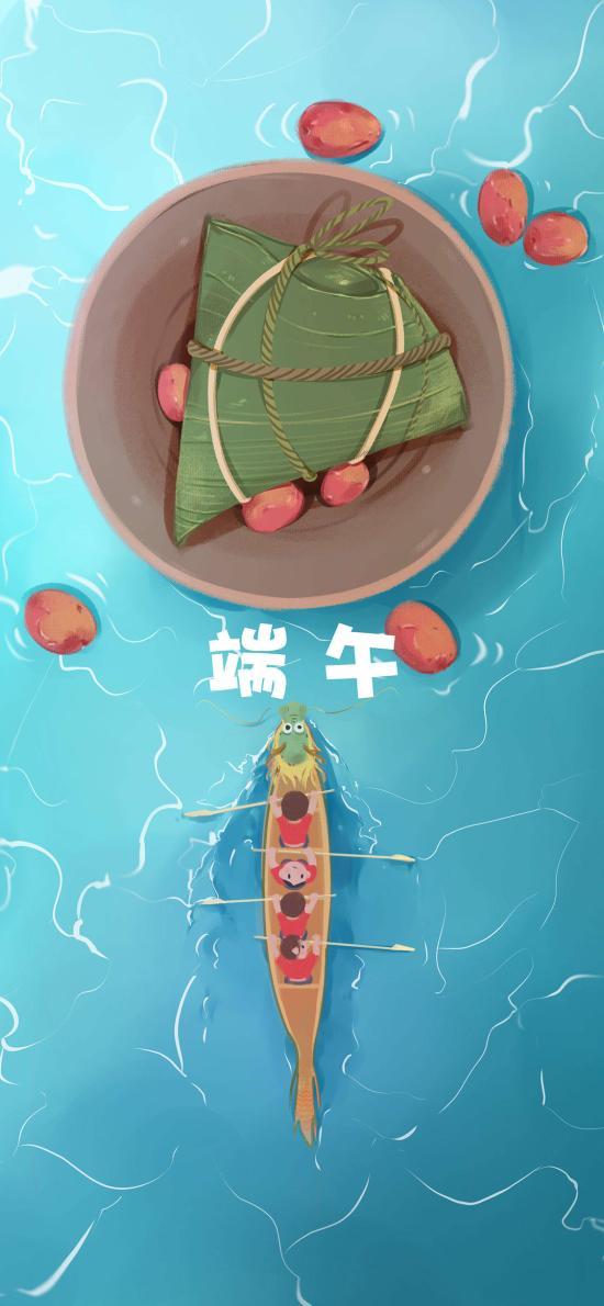 端午节 赛龙舟 粽子 插画 红枣