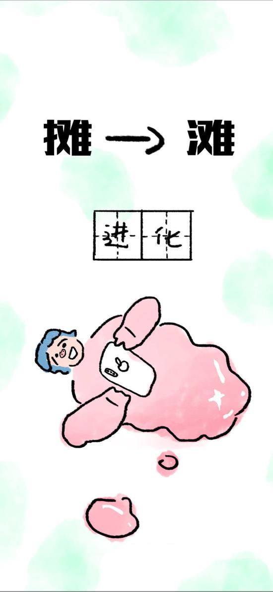 猪猪女孩 进化 摊 滩