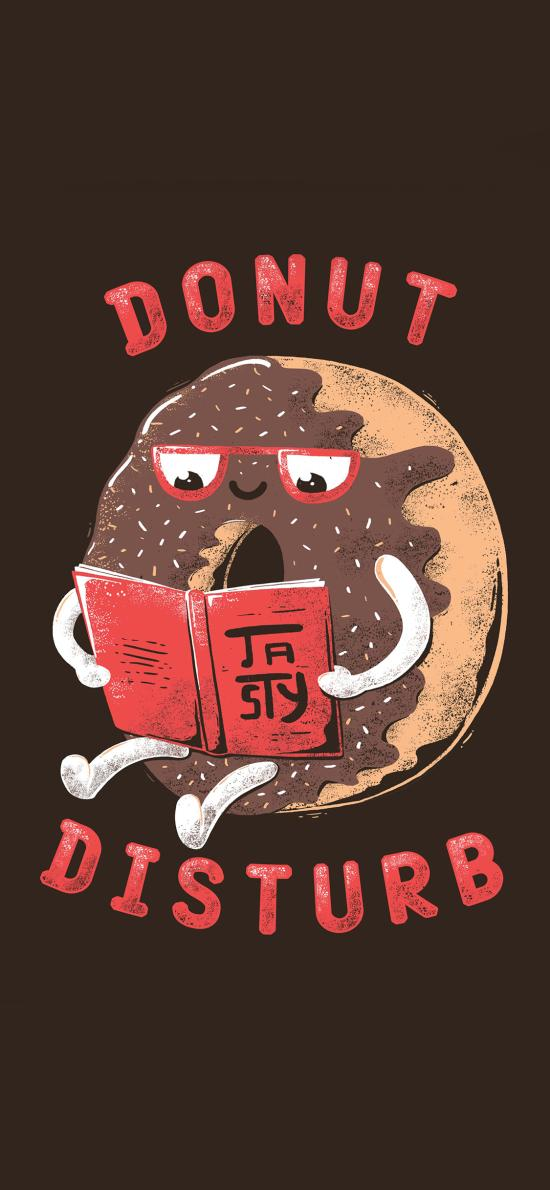 甜甜圈 donut disturb