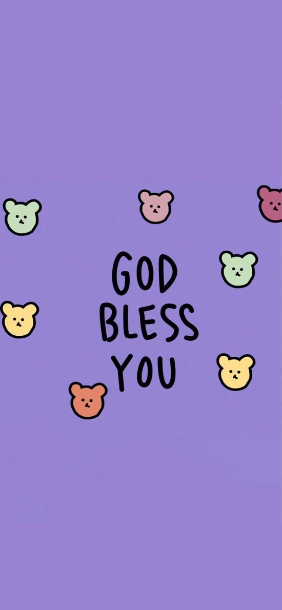 上帝保佑你 紫色 GOD BLESS YOU 小熊