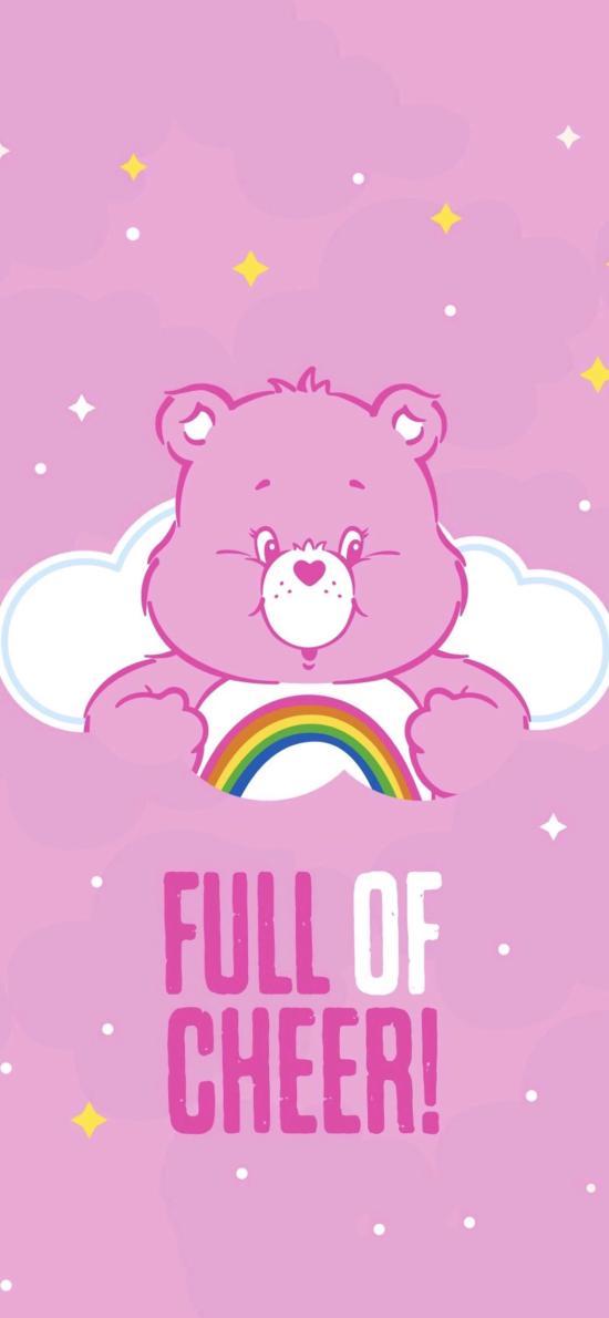 卡通 愛心熊 彩虹熊 粉色