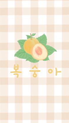 梨子 手绘 格子 韩文