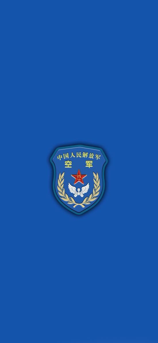 空军 军徽 中国人民解放军 蓝