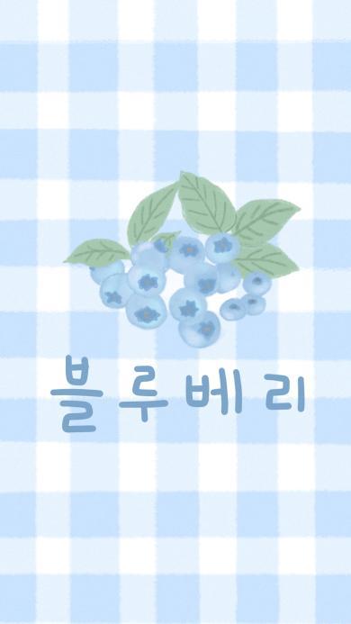 手绘 插图 格子 蓝莓 蓝色