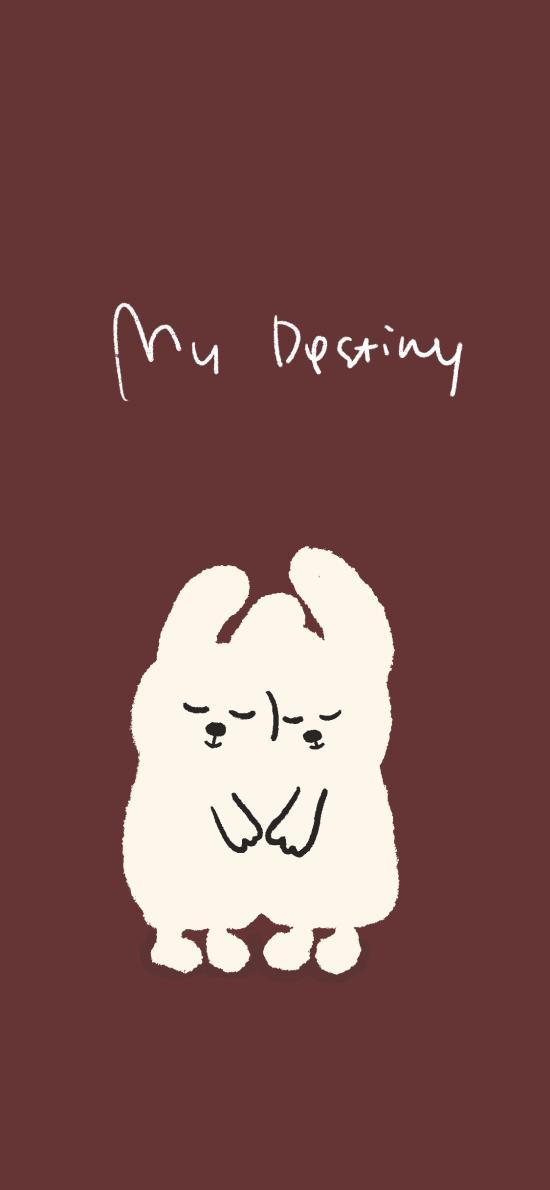 兔子 可爱 卡通 简约 my destiny