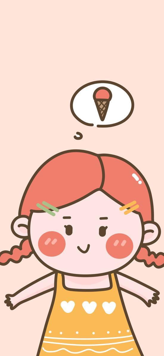 卡通 女孩 冰淇淋 可愛