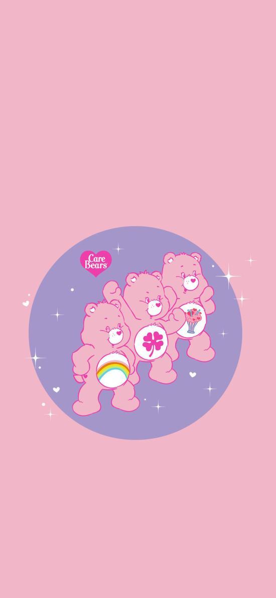 卡通 彩虹熊 爱心熊 粉色