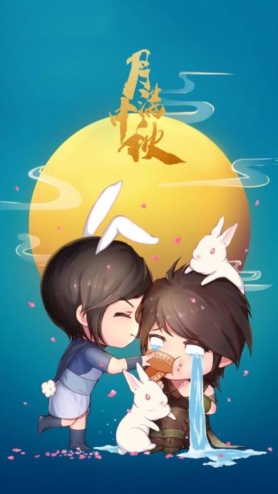 中秋节 圆月 兔子 喂月饼