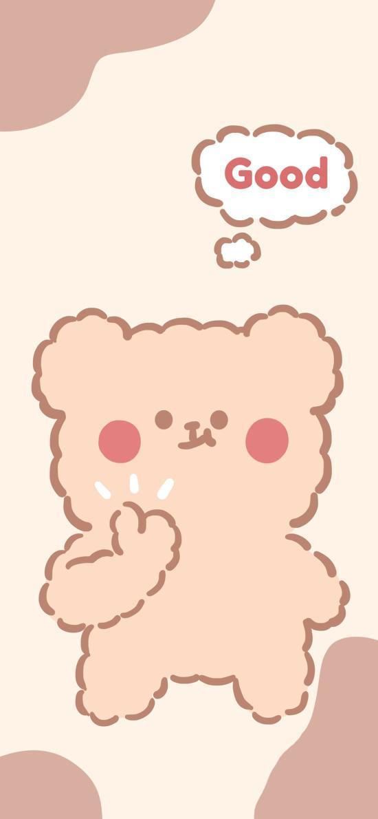 卡通 小熊 good (取自微博:奶鹿-JUNE1)