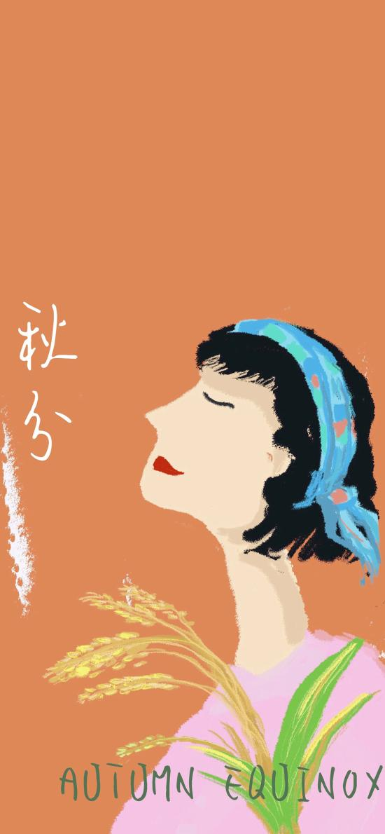 秋分 秋天 二十四節氣 插畫 女孩 稻谷