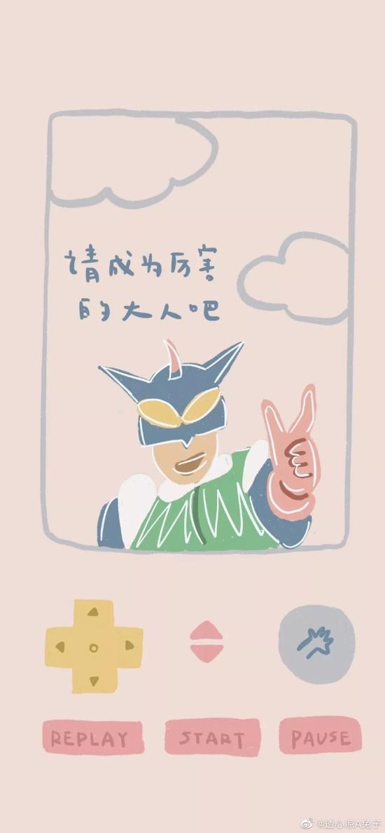 卡通 超人 请成为厉害的大人吧