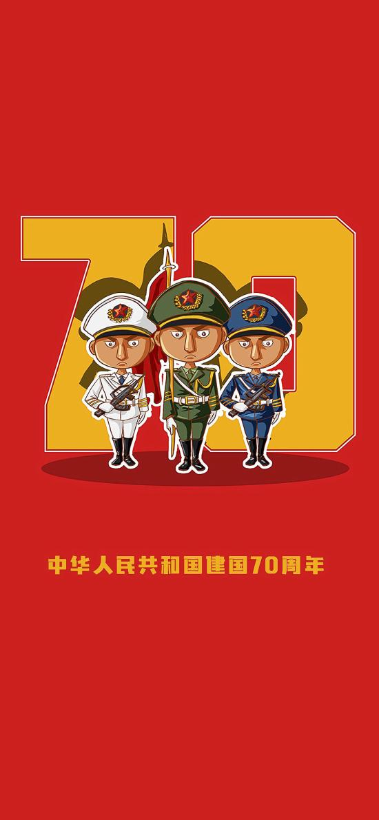 70周年 中國 祖國 慶祝 插畫 士兵