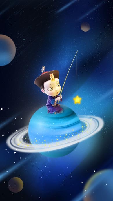 3D 僵小鱼 宇宙行星 钓星星