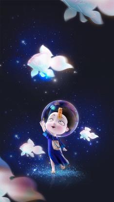 3D 僵小鱼 锦鲤 梦幻