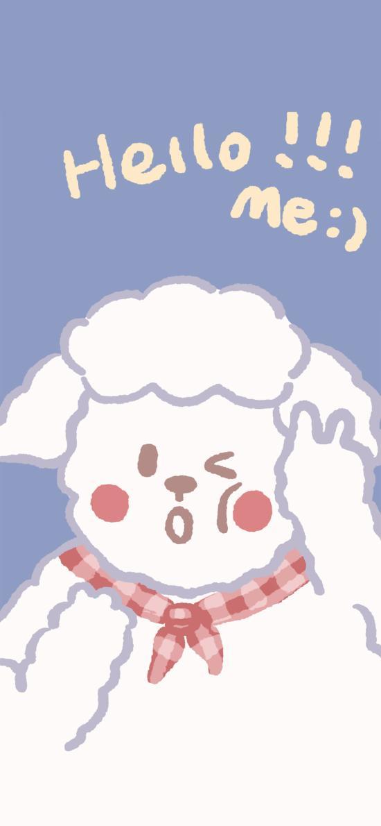 卡通 小羊 hello me(取自微博:奶鹿–JUNE)