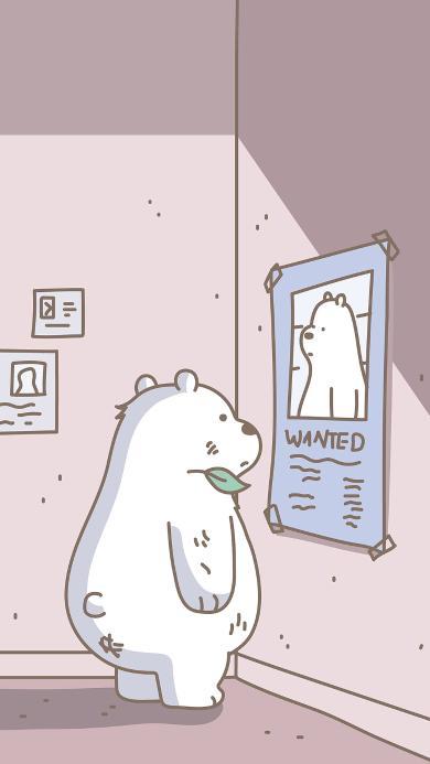 咱们裸熊 动画 落魄 树叶