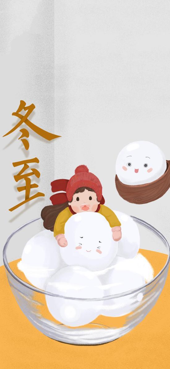 冬至 二十四节气 传统  吃汤圆 卡通女孩
