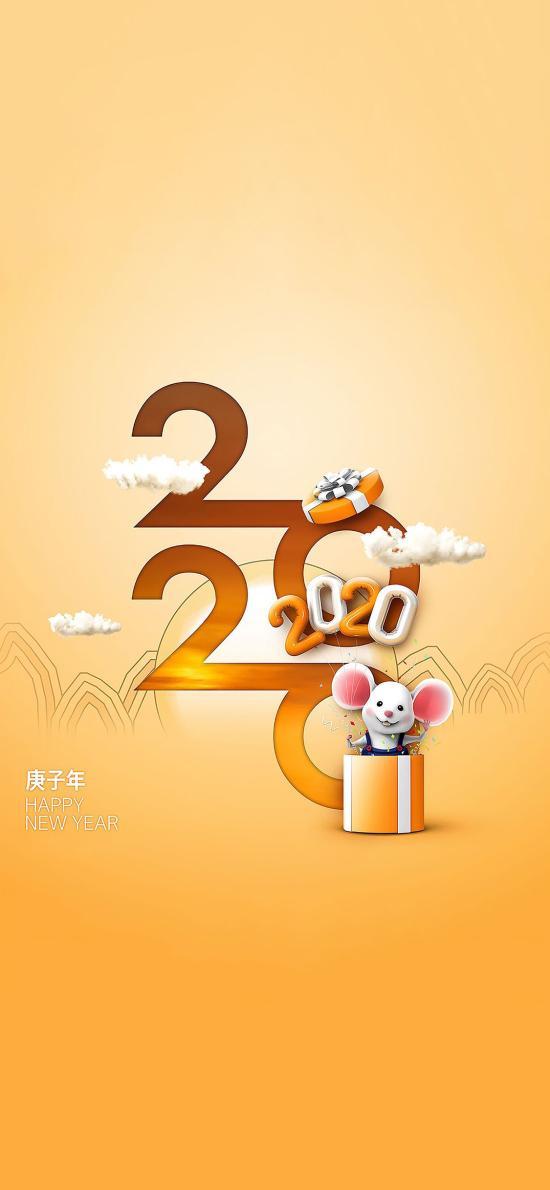 2020 新年 鼠年 老鼠 庚子年