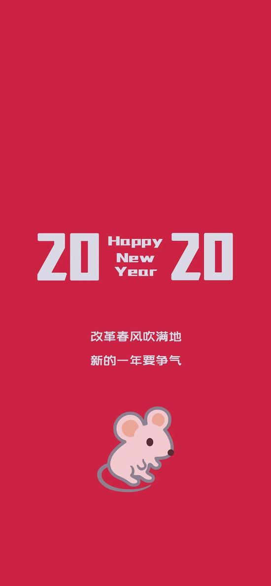 2020 新年 鼠年 happy new year