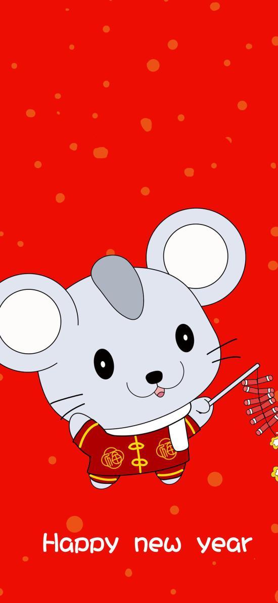 喜庆 鼠年 新年 happy new year