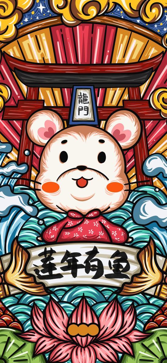 鼠年 新年 国潮 莲年有鱼(取自微博:Kalay何小蕾