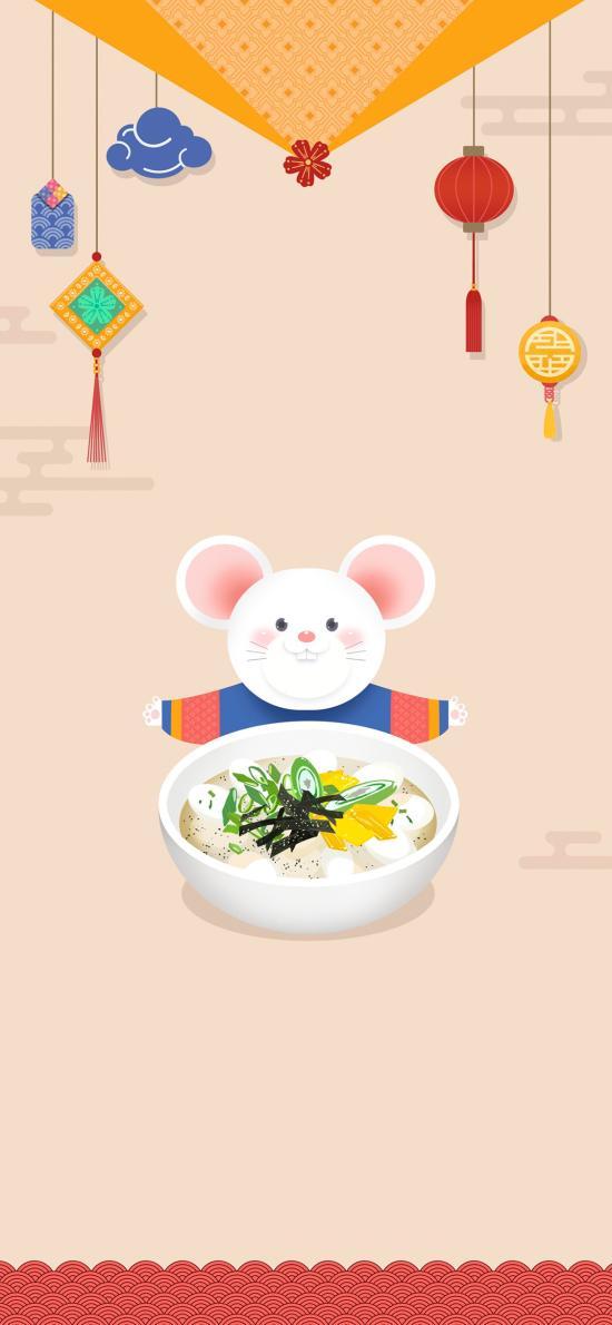 卡通 鼠年 老鼠 可爱 饭菜