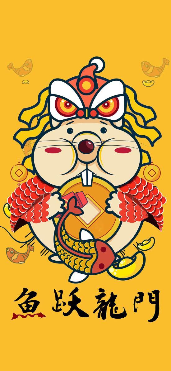 魚躍龍門 鼠年 新年 錦鯉