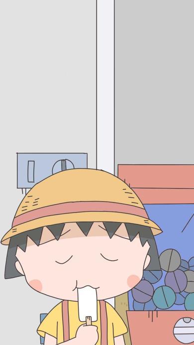 樱桃小丸子 漫画 日本 可爱 雪糕