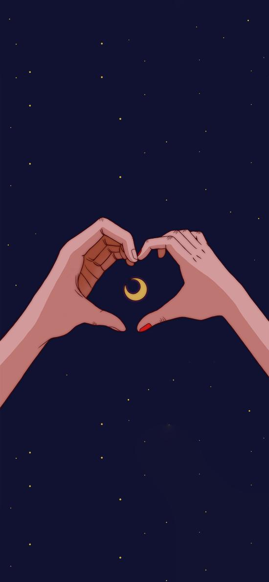 愛心 比心 手勢 星空 月亮