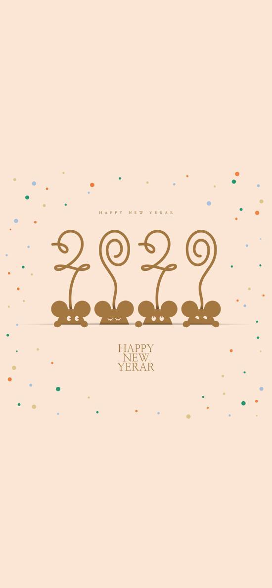 新年 2020 Happy New Year