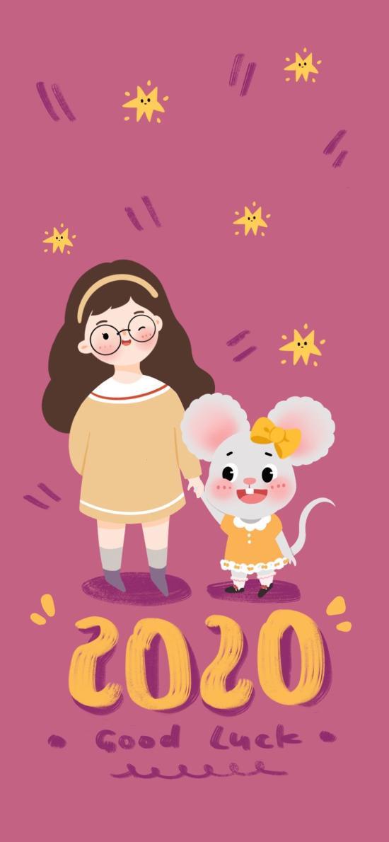 2020 新年 插画 女孩 老鼠 鼠年