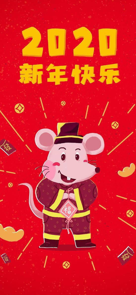 新年快乐 鼠年 2020 插画