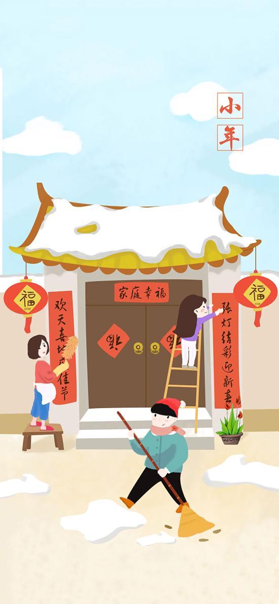 小年 福 對聯 插畫