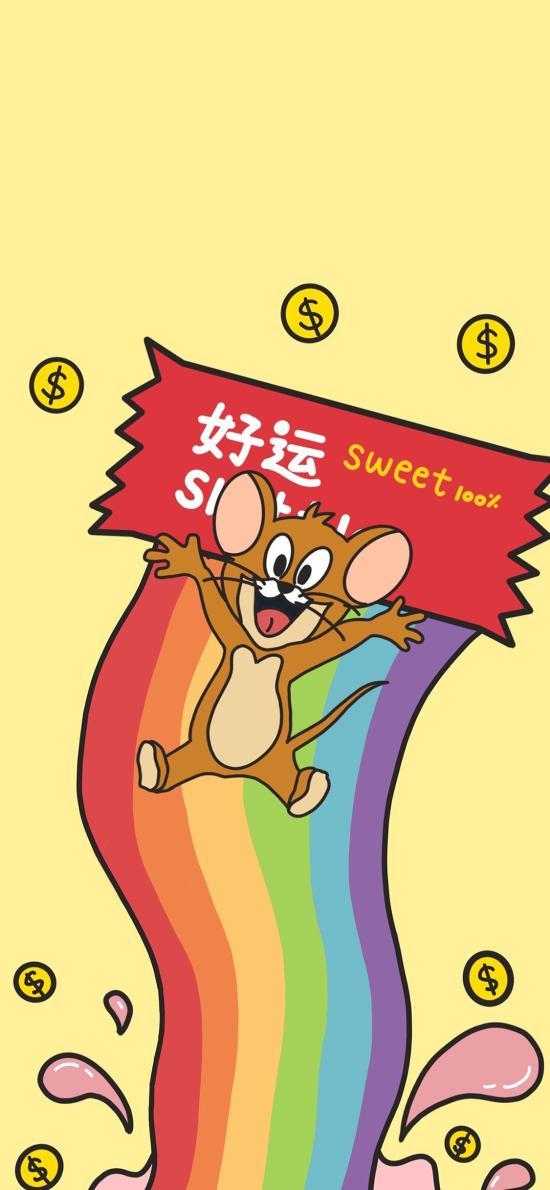 好运 猫和老鼠 杰瑞 彩虹 钱币