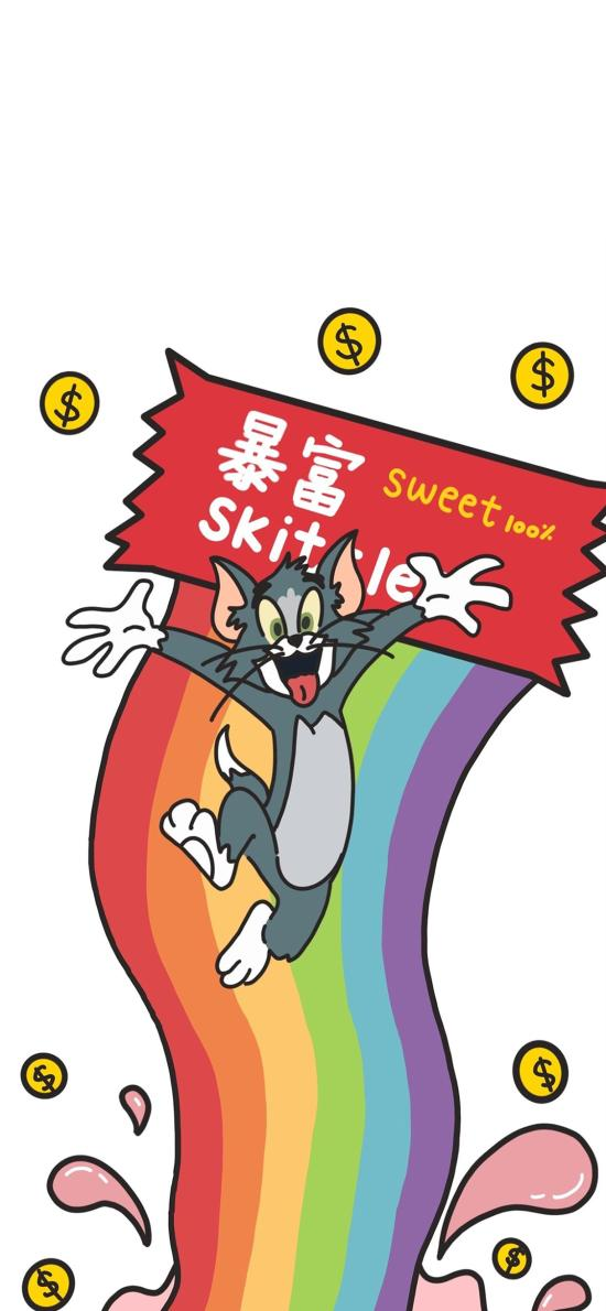 暴富 猫和老鼠 汤姆猫  钱币