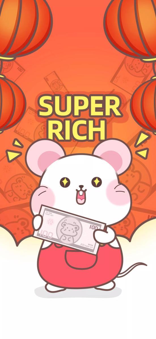 超级有钱 老鼠 钞票 灯笼 红色