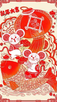 鼠年大吉 新年 锦鲤 灯笼