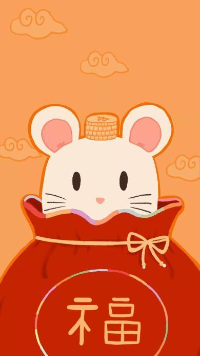 鼠年 新年 福袋 喜庆