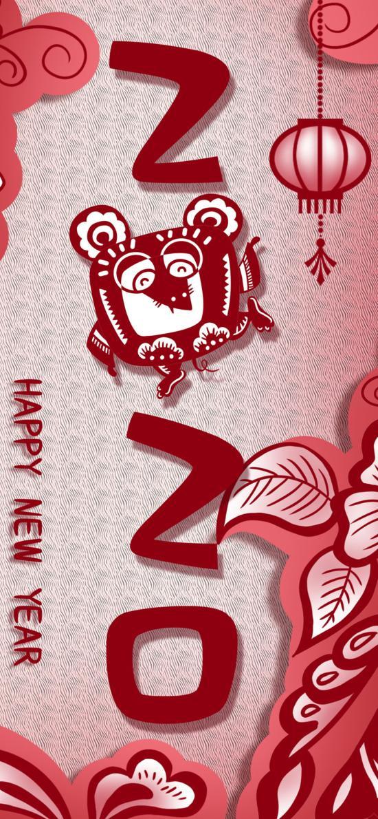 2020 新年 Happy New Year