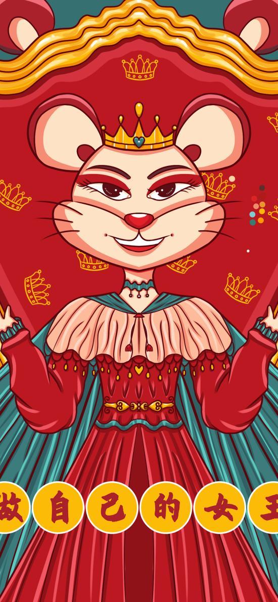女王 红色 老鼠 新年