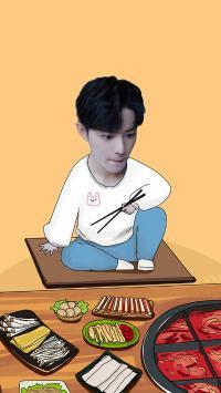 肖战 演员 明星 绘画 吃饭 火锅
