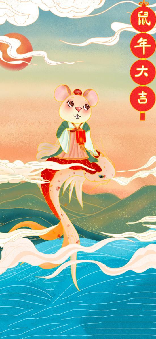 鼠年 老鼠 美人魚 鼠年大吉
