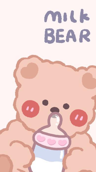 可愛 卡通 小熊 奶瓶 mill bear
